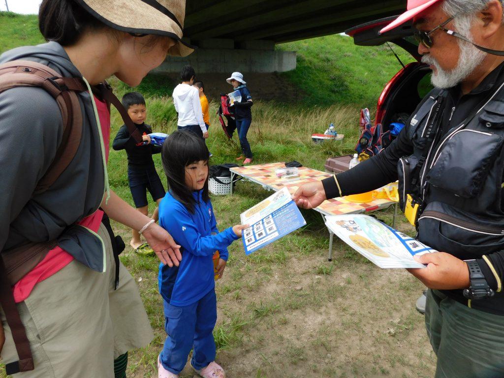 自然体験活動【KAWAGAKI集まれin岩木川】